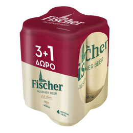 Εικόνα της Fischer Κουτί 500ml Τετράδα (3+1)