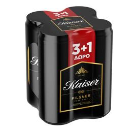 Εικόνα της Kaiser Κουτί 500ml Τετράδα (3+1)