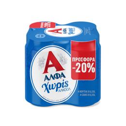 Εικόνα της Αλφα Χωρίς Κουτί 330ml Τετράδα (-20%)