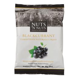 Εικόνα της Nuts n Nuts Μαύρη Κορινθιακή Σταφίδα Αποξηραμένη 90gr