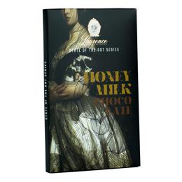 Εικόνα της Laurence State Of The Art Honey - Milk Chocolate 80gr